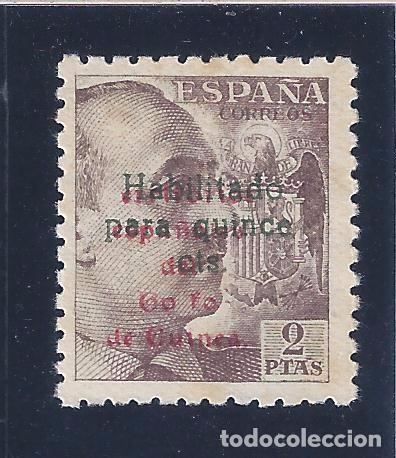 EDIFIL 274. GUINEA. HABILITADO PARA 5 CTS. 1949 (VARIEDAD...SOBRECARGA SIN -L- EN GOLFO). MNH ** (Sellos - España - Colonias Españolas y Dependencias - África - Guinea)