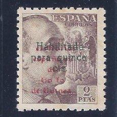 Sellos: EDIFIL 274. GUINEA. HABILITADO PARA 5 CTS. 1949 (VARIEDAD...SOBRECARGA SIN -L- EN GOLFO). MNH **. Lote 75148935