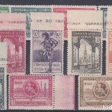 Sellos: LOTESUBAS 06 FERNANDO POO Nº 168/78 SIN CHARNELA. Lote 75288991