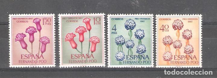FERNANDO POO Nº 255/258** FLORA. SERIE COMPLETA (Sellos - España - Colonias Españolas y Dependencias - África - Fernando Poo)
