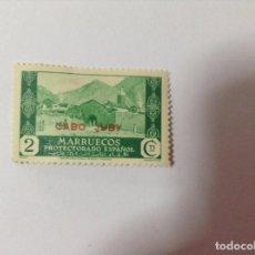 Sellos: CABO JUBY 1935 EDIFIL 68*. Lote 75711295