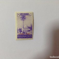 Sellos: CABO JUBY 1935 EDIFIL 79*. Lote 75711695