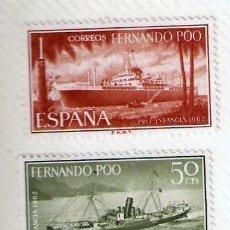 Sellos: SELLOS FERNANDO POO 1962 - PRO INFANCIA. Lote 81819536