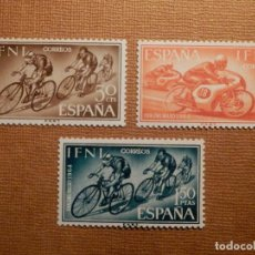 Sellos: SELLO - ESPAÑA - IFNI - DEPORTES - EDIFIL 206, 207 Y 208 - 1964 - SERIE DE 3 VALORES. Lote 75943407