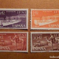 Sellos: SELLO - ESPAÑA - IFNI - DIA DEL SELLO - EDIFIL 183, 184, 185 Y 186 - 1961 - SERIE 4 VALORES. Lote 75943463