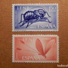 Sellos: SELLO - ESPAÑA - IFNI - PRO INFANCIA - INSECTOS - EDIFIL 213 Y 214 - 1965 - 2 VALORES. Lote 75943535