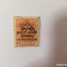 Sellos: MARRUECOS 1923 ALFONSO XIII EDIFIL 88. Lote 75997483