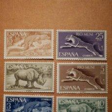 Sellos: SELLO - ESPAÑA - RIO MUNI - EDIFIL 48, 49, 50, 54, 55, 56, - FAUNA ECUATORIAL - 1964 - 6 VALORES. Lote 76048279