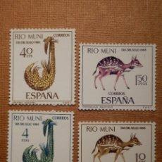 Sellos: SELLO - ESPAÑA - RIO MUNI- EDIFIL 72, 73, 74 Y 75 - DÍA DEL SELLO- 1966 - SERIE DE 4 VALORES. Lote 76049327