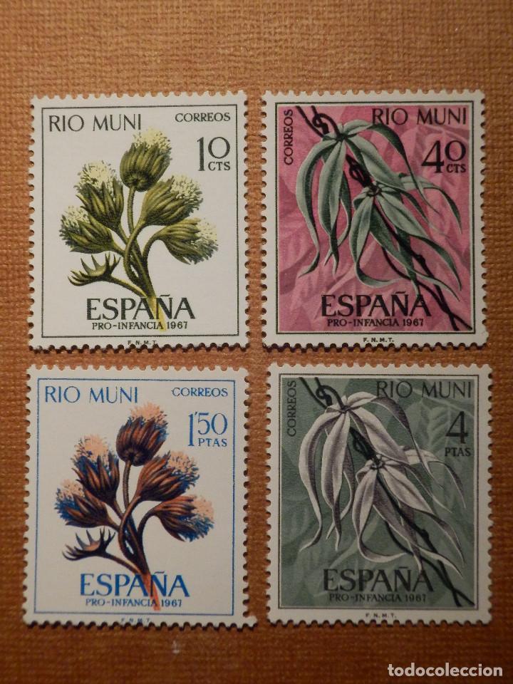 SELLO - ESPAÑA - RIO MUNI- EDIFIL 76, 77, 78 Y 79 - PRO INFANCIA- 1967 - SERIE DE 4 VALORES (Sellos - España - Colonias Españolas y Dependencias - África - Río Muni)