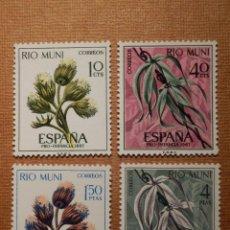 Sellos: SELLO - ESPAÑA - RIO MUNI- EDIFIL 76, 77, 78 Y 79 - PRO INFANCIA- 1967 - SERIE DE 4 VALORES. Lote 76049459