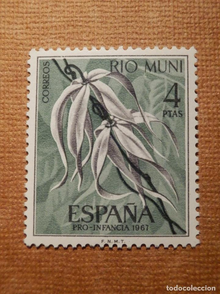 SELLO - ESPAÑA - RIO MUN I- EDIFIL 79 - PRO INFANCIA- 1967 - 4 PTAS. - GRIS VERDE CALRO Y OSCURO (Sellos - España - Colonias Españolas y Dependencias - África - Río Muni)