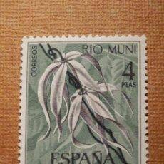 Sellos: SELLO - ESPAÑA - RIO MUN I- EDIFIL 79 - PRO INFANCIA- 1967 - 4 PTAS. - GRIS VERDE CALRO Y OSCURO . Lote 76049575