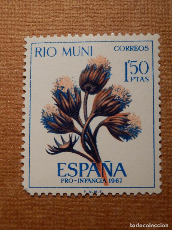 SELLO - ESPAÑA - RIO MUN I- EDIFIL 78 - PRO INFANCIA- 1967 - 1,50 PTAS. - (Sellos - España - Colonias Españolas y Dependencias - África - Río Muni)