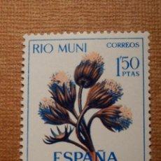 Sellos: SELLO - ESPAÑA - RIO MUN I- EDIFIL 78 - PRO INFANCIA- 1967 - 1,50 PTAS. - . Lote 76049667