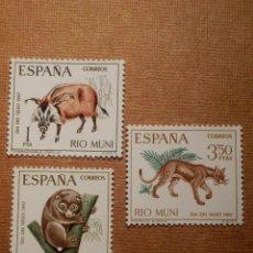 Sellos: SELLO - ESPAÑA - RIO MUN I- EDIFIL 80, 81 Y 82 - DÍA DEL SELLO - 1967 - SERIE DE 3 VALORES. Lote 76049731