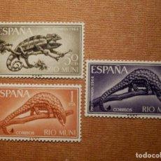 Sellos: SELLO - ESPAÑA - RIO MUN I- EDIFIL 18, 19 Y 20 - PRO INFANCIA - 1961 - SERIE DE 3 VALORES. Lote 76049775