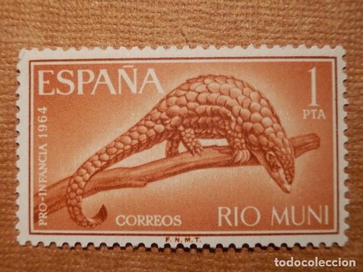 SELLO - ESPAÑA - RIO MUN I- EDIFIL 47 - PRO INFANCIA - 1964 - 1 PTAS - ROJO ANARANJADO (Sellos - España - Colonias Españolas y Dependencias - África - Río Muni)
