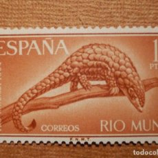 Sellos: SELLO - ESPAÑA - RIO MUN I- EDIFIL 47 - PRO INFANCIA - 1964 - 1 PTAS - ROJO ANARANJADO . Lote 76049903