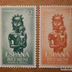 Sellos: SELLO - ESPAÑA - RIO MUN I- EDIFIL 35 Y 36 - AYUDA A SEVILLA - 1963 - SERIE DE 2 VALORES. Lote 76049955