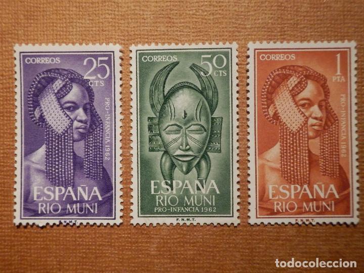 SELLO - ESPAÑA - RIO MUN I- EDIFIL 29, 30 Y 31 - PRO INFANCIA - 1962 - SERIE DE 3 VALORES (Sellos - España - Colonias Españolas y Dependencias - África - Río Muni)