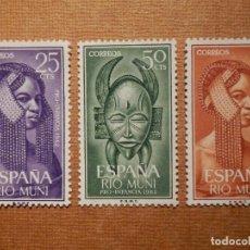 Sellos: SELLO - ESPAÑA - RIO MUN I- EDIFIL 29, 30 Y 31 - PRO INFANCIA - 1962 - SERIE DE 3 VALORES. Lote 76049979