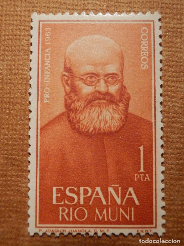 SELLO - ESPAÑA - RIO MUNI - EDIFIL 39 - PRO INFANCIA - 1963 - 1 PTA. ROJO - (Sellos - España - Colonias Españolas y Dependencias - África - Río Muni)
