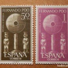 Sellos: SELLO - ESPAÑA - FERNANDO POO - EDIFIL 213 Y 214 - AYUDA A SEVILLA - 1963 - SERIE DE 2 VALORES. Lote 76114075
