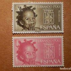 Sellos: SELLO - ESPAÑA - FERNANDO POO - EDIFIL 218 Y 219 - AYUDA A BARCELONA - 1963 - SERIE DE 2 VALORES. Lote 76115367