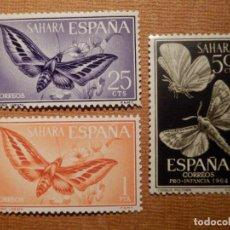 Sellos: SELLO - ESPAÑA - SAHARA - EDIFIL 225, 226 Y 227 - PRO INFANCIA - 1964 - SERIE DE 3 VALORES. Lote 76118391