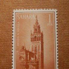 Sellos: SELLO - ESPAÑA - SAHARA - EDIFIL 215 - PRO AYUDA A SEVILLA - 1963 - 50 CTS. CASTAÑO OLIVA. Lote 76121059
