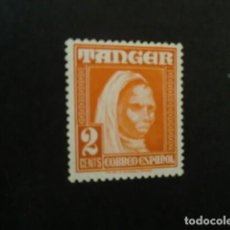 Francobolli: TANGER,1948-1951,INDÍGENAS Y PAISAJES,EDIFIL 152**,NUEVO SIN SEÑAL FIJASELLO,(LOTE AB). Lote 76367979