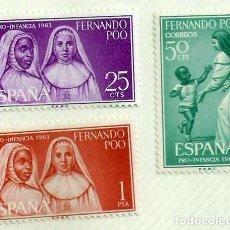 Sellos: SERIE DE SELLOS FERNANDO POO 1963 - PRO INFANCIA. Lote 76401971