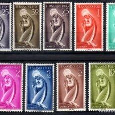 Sellos: FERNANDO POO - VIRGEN MARIA 1960 - EDIFIL 179-187 SERIE COMPLETA NUEVO** CON SEÑAL FIJASELLOS MH. Lote 76489371
