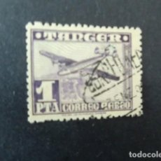 Sellos: TANGER,1948,AVIONES,EDIFIL 169,USADO,(LOTE AB). Lote 76517127