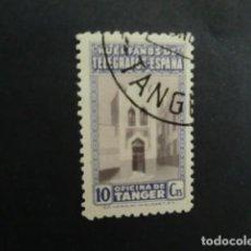 Sellos: TANGER,1947,BENEFICENCIA,HUÉRFANOS TELÉGRAFOS,EDIFIL 41,CATÁLOGO ESPECIALIZADO,USADO,(LOTE AB). Lote 76529091