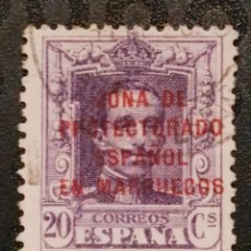 Sellos: USADO - EDIFIL 85 - MARRUECOS 1923/1930 MH. Lote 127794848