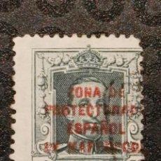 Sellos: USADO - EDIFIL 83 - MARRUECOS 1923/1930 MH. Lote 76558515