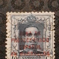 Sellos: USADO - EDIFIL 87 - MARRUECOS 1923/1930 MH. Lote 127794883