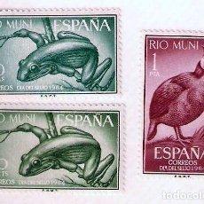 Sellos: SERIE SELLOS RIO MUNI 1964 - DIA DEL SELLO - FAUNA. Lote 199773837