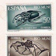 Sellos: SERIE SELLOS RIO MUNI 1965 - PRO INFANCIA - FAUNA. Lote 245452640