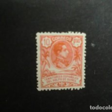 Sellos: GUINEA,1909,ALFONSO XIII,EDIFIL 71N*,VARIEDAD MUESTRA,NUEVO, SEÑAL FIJASELLO,MARQUILLADO,(LOTE AB). Lote 76660335