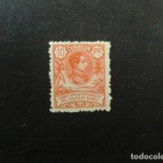 Sellos: GUINEA,1909,ALFONSO XIII,EDIFIL 71N*,VARIEDAD MUESTRA,NUEVO, SEÑAL FIJASELLO,(LOTE AB). Lote 76660463