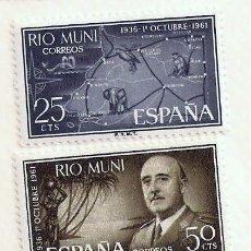 Sellos: SERIE SELLOS RIO MUNI 1961 - 25 ANIVERSARIO DE LA EXALTACION DEL CAUDILLO A LA JEFATURA DEL ESTADO -. Lote 199774537