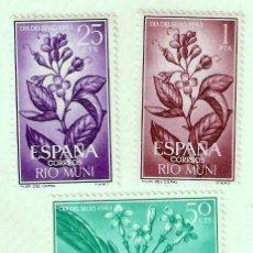Sellos: SERIE SELLOS RIO MUNI 1964 - DIA DEL SELLO 1963 - FLORA. Lote 199773666