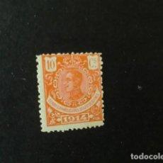 GUINEA,1914,ALFONSO XIII,EDIFIL 101*,NUEVO CON SEÑAL FIJASELLO,(LOTE AB)
