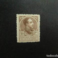 GUINEA,1919,ALFONSO XIII ,EDIFIL 140*,NUEVO CON SEÑAL FIJASELLO Y ESCASA CAPA DE GOMA,LOTE AB)