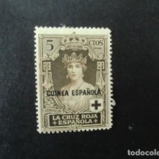 Sellos: GUINEA,1926,PRO CRUZ ROJA ESPAÑOLA,EDIFIL 179*,NUEVO CON SEÑAL FIJASELLO,LOTE AB). Lote 76894751