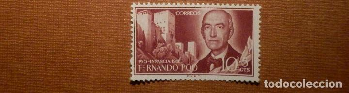 SELLO - ESPAÑA - FERNANDO POO - EDIFIL 188 - PRO INFANCIA - 1960 - MANUEL DE FALLA (Sellos - España - Colonias Españolas y Dependencias - África - Fernando Poo)