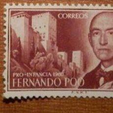 Sellos: SELLO - ESPAÑA - FERNANDO POO - EDIFIL 188 - PRO INFANCIA - 1960 - MANUEL DE FALLA. Lote 77433701